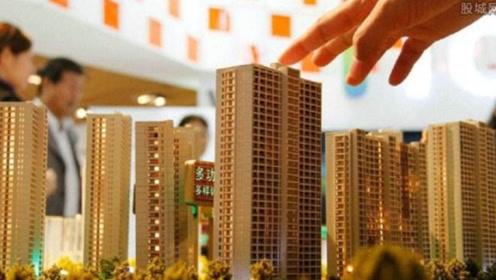 79亿地王诞生 北京年内卖地收入达1023.4亿元