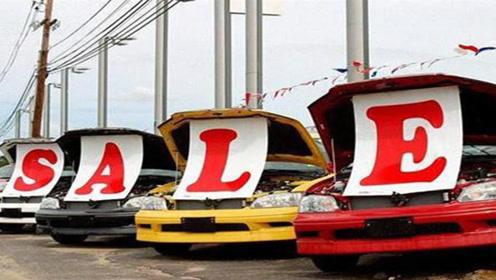 全球汽车销量首次连续两年下跌 中国下滑幅度超13%