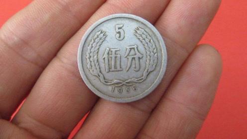 这个年份的5分硬币,在行家手中最少能换20克黄金,你有吗?