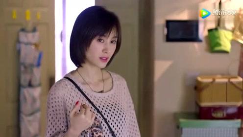 《欢乐颂》樊胜美精心打扮去钓富家子,小曲嫌弃发现撞包太尴尬了