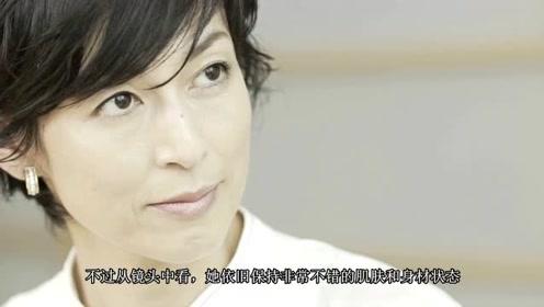 年近60《东爱》女主铃木保奈美回忆剧中事感慨爱情不是人生全部
