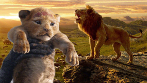 童年回忆杀《狮子王》! 看小辛巴如何逆袭成最强王者