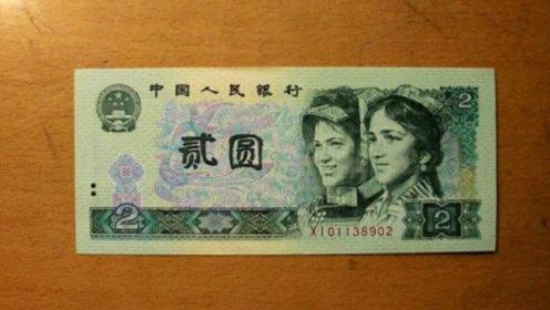 这样的2元纸币,你还能找到吗?最少能换35克黄金了