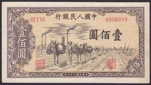 """民国纸币上的""""天府之国"""",你肯定没见过,难怪要被称为""""天府"""""""