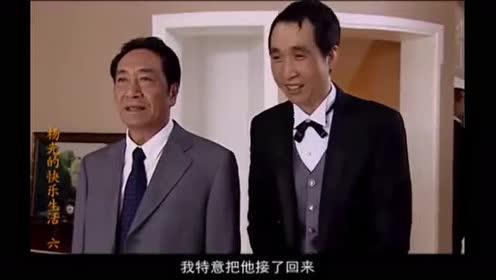 杨光的快乐生活_ 条子是富二代_ 我没看错吧!