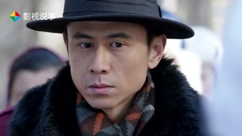 杨凯楠在金家损失惨重突然发难,金小满陷入爱情盲目跟汉奸出走