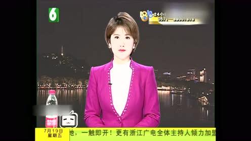 杭州绿洲花园发现被遗弃的婴儿 还是新生儿就被父母遗弃了?