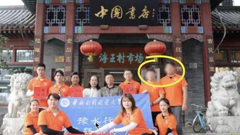 找到了!故宫2抽烟男子身份确定,系河南一高校社会实践大学生