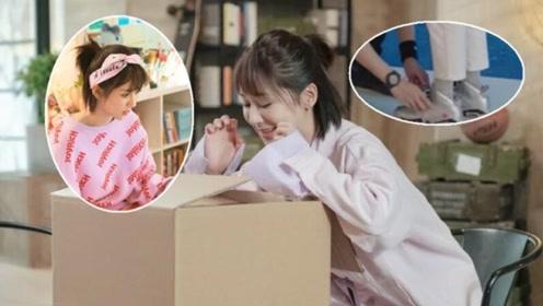 杨紫《亲爱的热爱的》前18集造型 童颜少女风