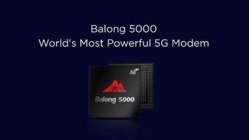硬实力!华为巴龙芯片通过严苛测试,首批获批5G手机华为占一半