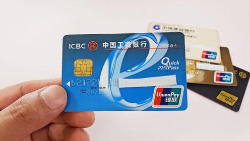 闲置的银行卡不销户,多年后会欠银行钱吗?叮嘱家里人,很重要