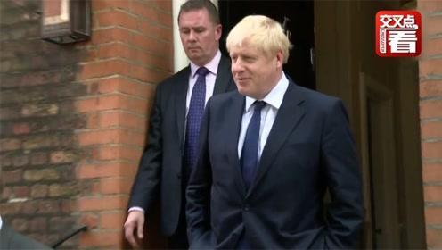 英国真的悬了?3分钟认识新首相鲍里斯·约翰逊