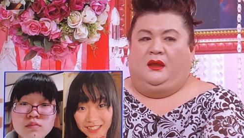 松子节目实验:连续50天被夸奖的女孩子,容貌真的变了好多!