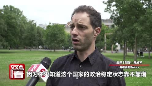 英国新首相即将出炉 英国人最担心:中国人不来做生意了咋办!