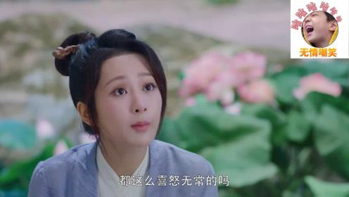 《香蜜沉沉烬如霜》锦觅调侃旭凤:喜鹊都是这么喜怒无常的吗?