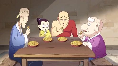 艾寡妇家里一贫如洗,只能招待乌龙院吃地瓜干