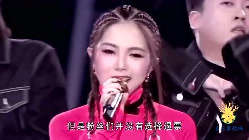 汪峰演唱会迟到80分钟,并未做出任何解释,观众现场大喊:退票
