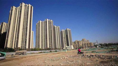 我国到底有多少空房子?看完数据统计后,发现还是低估了楼市