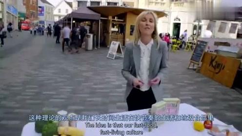打脸日常养生知识,BBC纪录片揭健康饮食的真相,网友:太震惊