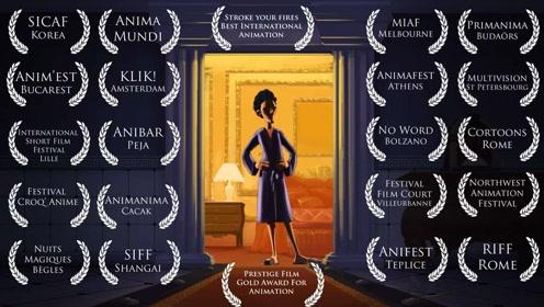 法国获奖荒诞动画短片:危险的人工智能