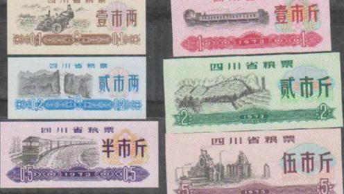 中国以前的旧粮票,现在能值多少钱?答案让人不敢置信