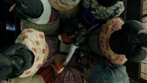 王爷让一群胖女人围成一圈,自己坐在中间,有什么讲究?