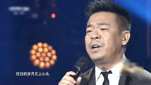 孙浩演唱《中华民谣》,经典老歌,真好听