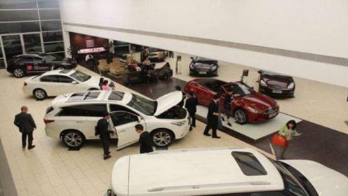 买车要注意,这3种费用根本不用交,别被4S店忽悠了辛苦钱