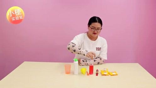 小梗实验,带你做彩色喷泉实验