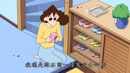 小新妈妈翻出了童年的粉色记忆,看样子很幸福哦