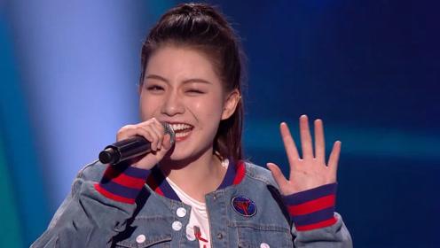 好声音2019:梨涡少女贾铮,唱歌真的好开心啊