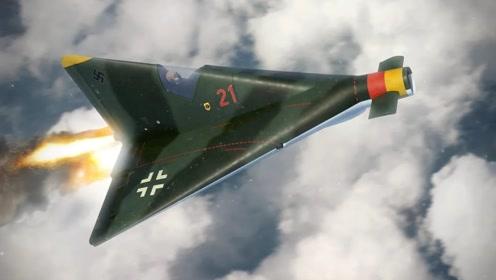 """二战德国""""烧煤""""战斗机,一吨煤飞1600公里,最后被美国抢走"""