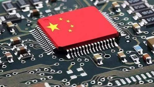 """中国这款芯片在国内没啥动静:却""""引燃""""了整个美国科技界!"""