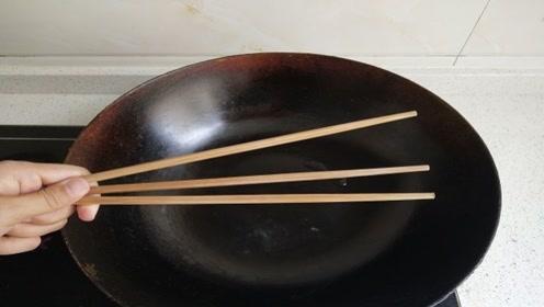 锅上放3根筷子太厉害了,我也是刚知道,看完你也试试