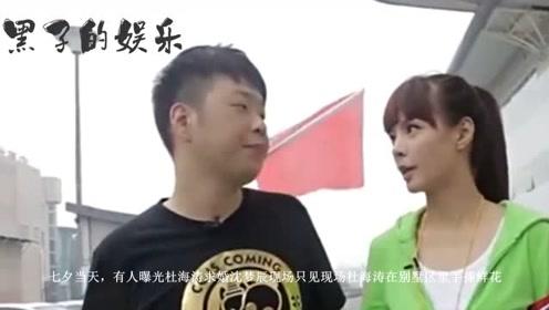 杜海涛求婚沈梦辰现场爆出?送160万豪车和大别墅