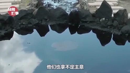 """新疆发现一条""""黑水河"""",专家赶来后,发现这条河流不简单!"""