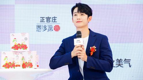 丁海寅:喝水和睡觉对皮肤很重要,小哥哥中文表白粉丝很害羞!