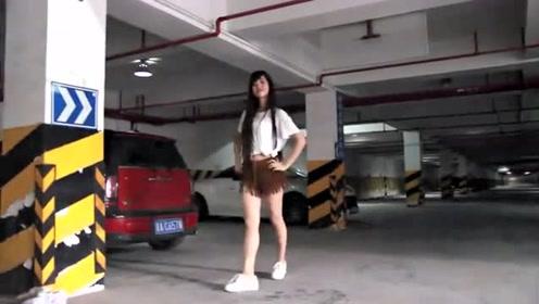 漂亮又可爱的萌妹子,在地下车库跳舞太美啦