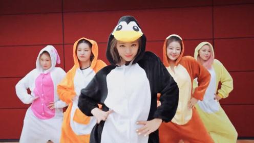 甜心妹妹ITZY-《ICY》超萌小动物版舞蹈,元气可爱小甜豆