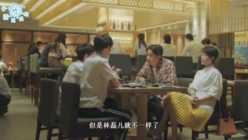 小欢喜:方圆再就业困难,林磊儿得知后,他的做法让全家人爆哭