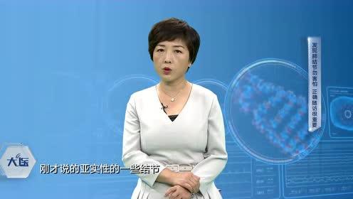 肺结节会变成肺癌吗?