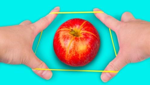 3个切水果的小技巧,苹果加上橡皮筋,还有这实用功能,太棒了