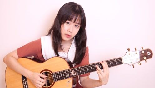 陪你练琴第87天:南音吉他小屋 吉他基础入门教学教程