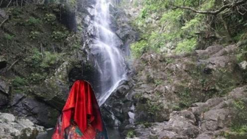 """中国最""""恐怖""""的瀑布,一下雨就有新娘出现?曾是禁地无人敢去"""