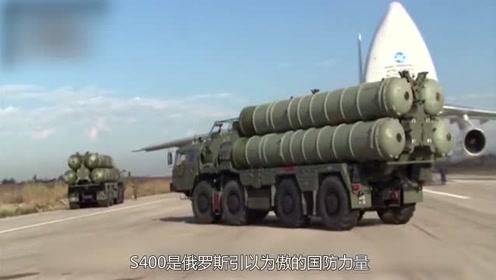 不愧是军事强国,俄罗斯一举突破美国封锁,防空导弹绝美虐杀
