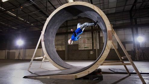 外国牛人挑战地心引力,360°立体跑道上来一圈,真人版仓鼠?