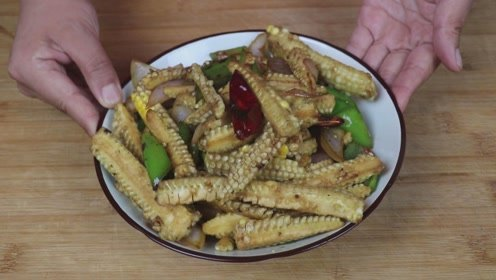 农村人的特色美食玉米笋,清脆爽口高蛋白,一次8根不够吃!