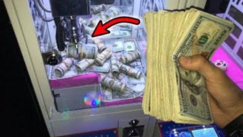 一夜暴富!小伙挑战抓钱机,没想到机器失控!网友:看着都眼红