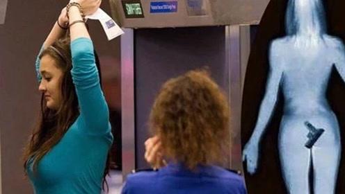 坐飞机过安检时,安检人员都能看到什么?看完再也不想坐飞机了!