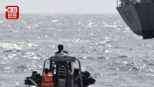 法媒称9名中国船员8名乌克兰船员被绑架 中国使馆:无中方船员